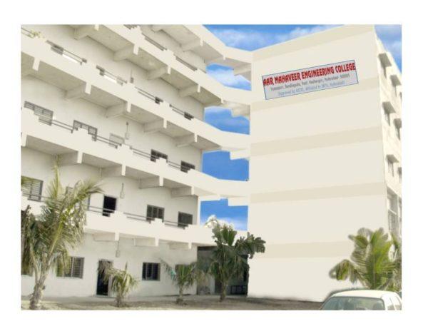 Aar Mahaveer Engineering College Image