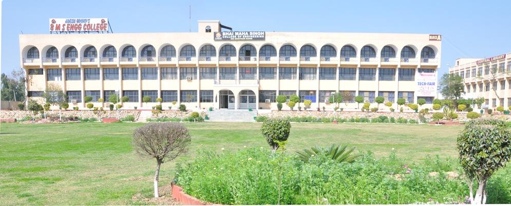 Bhai Maha Singh College Of Engineering, Muktsar