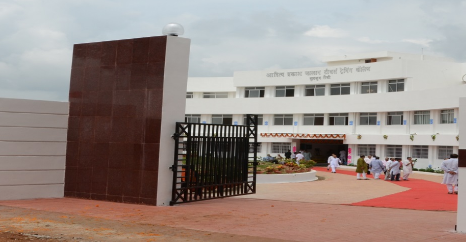 Aditya Prakash Jalan Teachers Training College, Ranchi