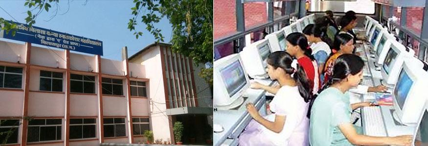 ITI Girls,Bharari