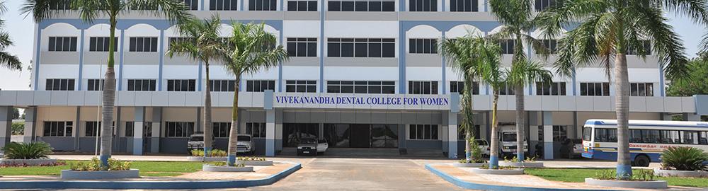 Vivekanandha Dental College for Women, Namakkal Image
