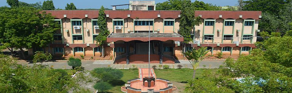 V H N S N COLLEGE, Virudhunagar Image