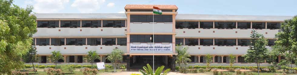 Ayyan Thiruvalluvar College of arts and science, Erode