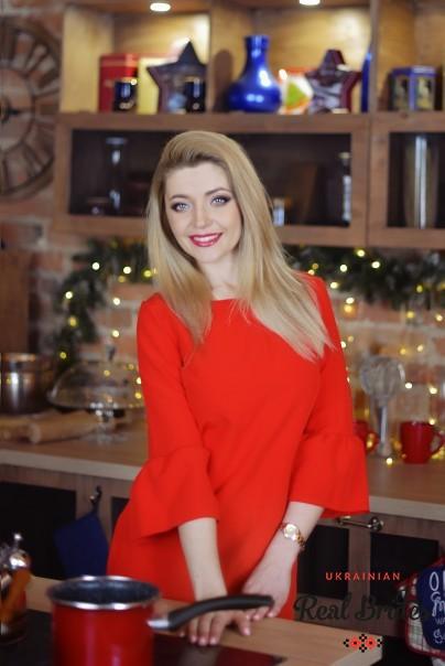 Photo gallery №7 Ukrainian lady Karyna