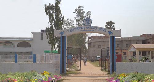 Jagjiwan College, Arrah