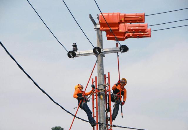 Lowongan Kerja atau Penerimaan Karyawan Baru PT PLN (Persero) dan Anak Perusahaannya (Indonesia Power & PT Pembangkitan Jawa-Bali = PT PJB)