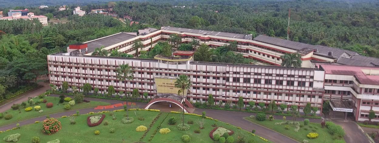 SDM, Sri Dharmasthala Manjunatheshwara College, Ujire Image