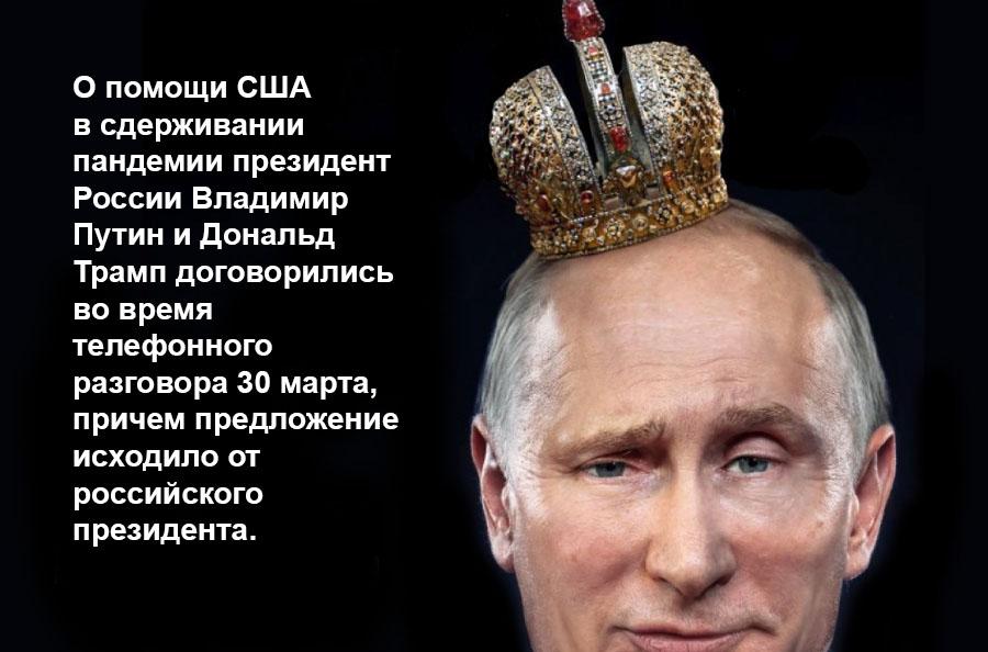 Очередная неумная выходка Путина