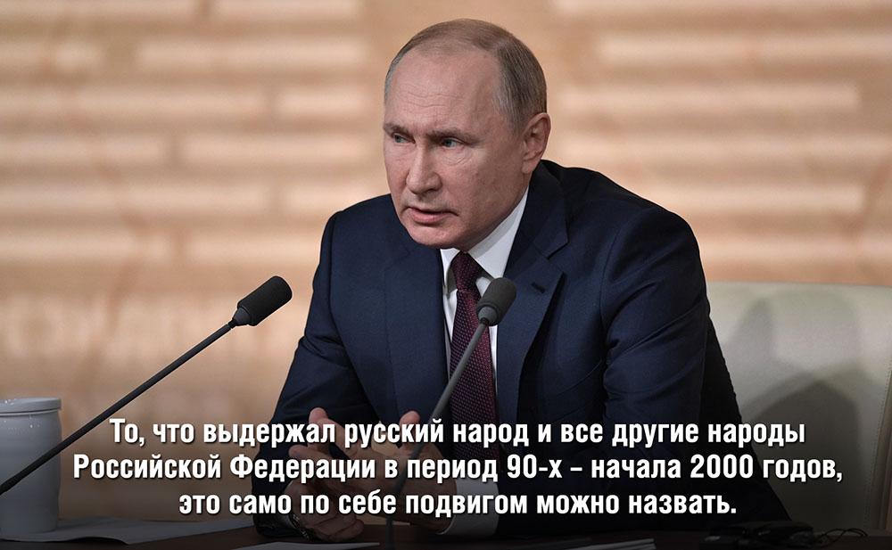 Самое возмутительное заявление Путина на пресс-конференции