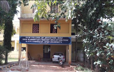 DVM B.Ed. College, Hyderabad