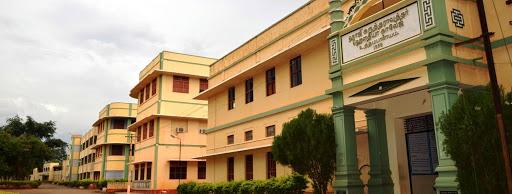 Hajee Karutha Rowther Howdia College, Theni Image
