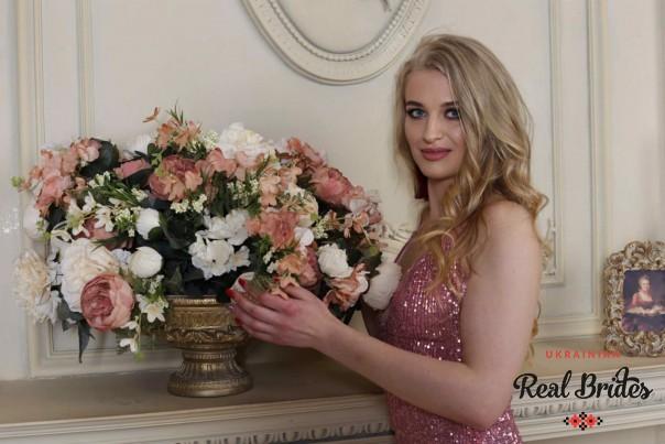 Photo gallery №10 Ukrainian bride Julia