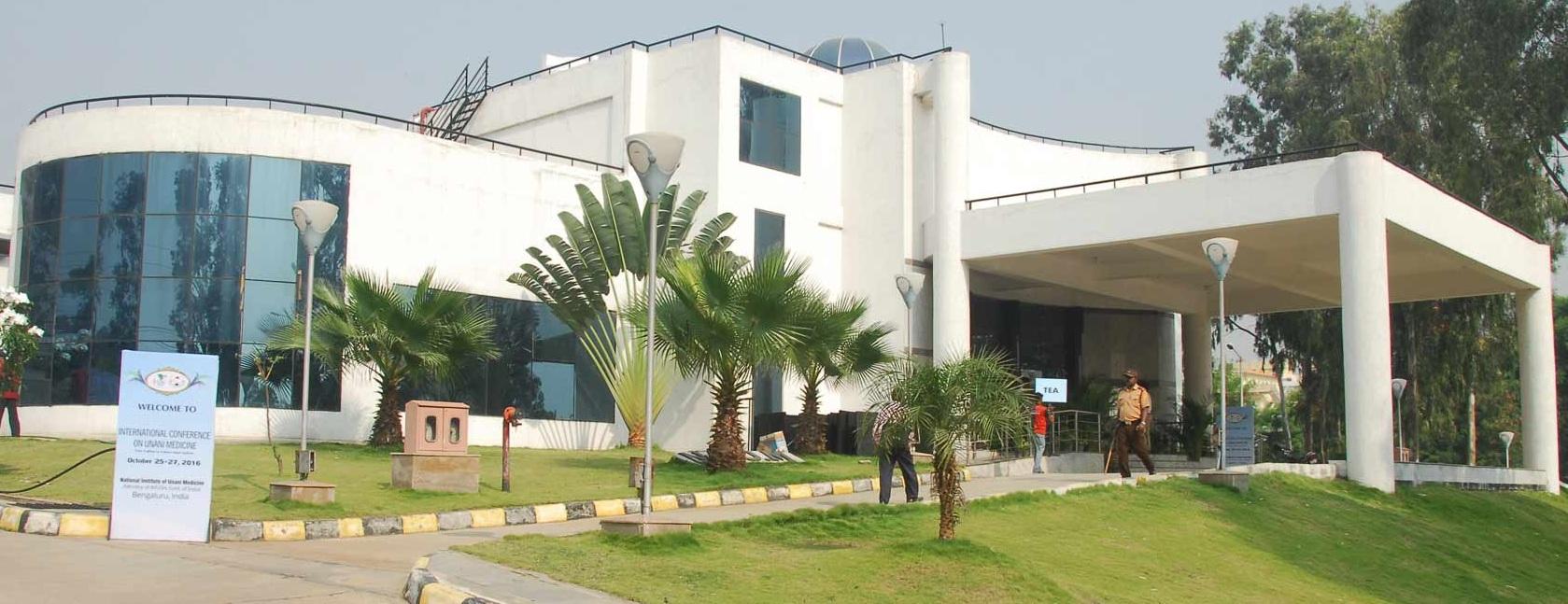 National Institute of Unani Medicine Image