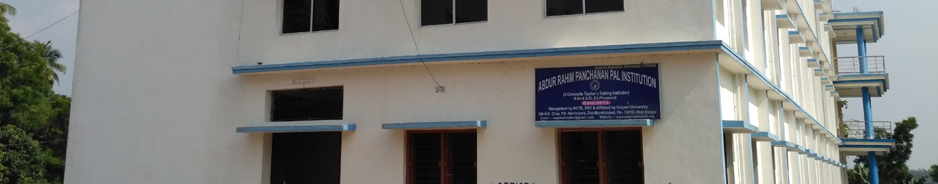 Abdur Rahim Panchanan Pal Institution, Murshidabad