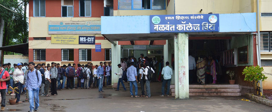 Balwant College, Vita Image