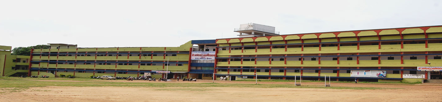 Dr. Babasaheb Ambedkar College of Arts, Commerce and Science, Chandrapur
