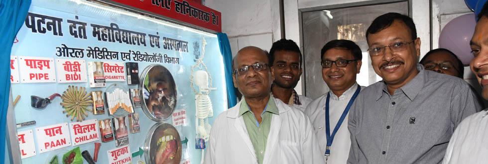 Patna Dental College and Hospital Image