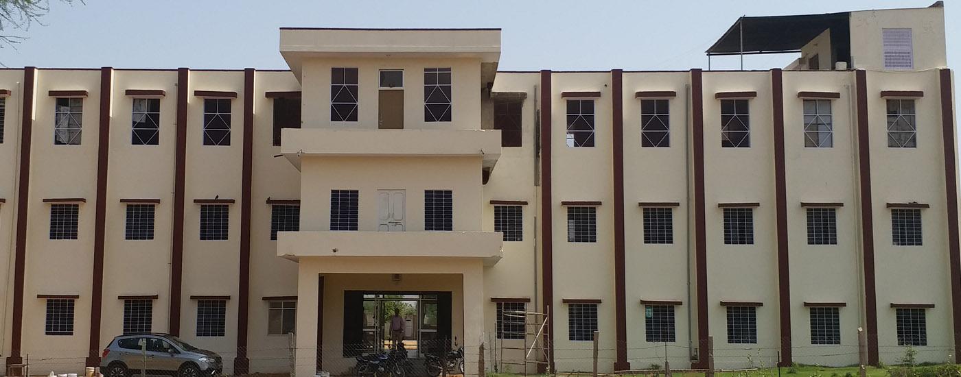 B.S. Memorial P.G. College, Sikar Image