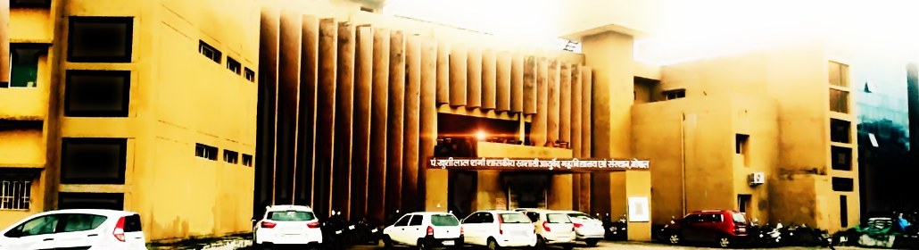 Pt. Khushilal Sharma Government (Autonomous) Ayurved College and Institute, Bhopal Image