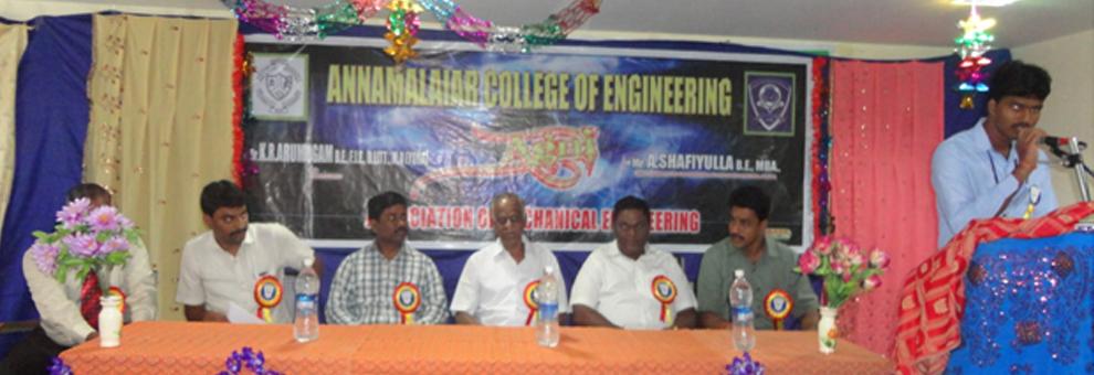 Annamalaiar College of Engineering, Tiruvannamalai