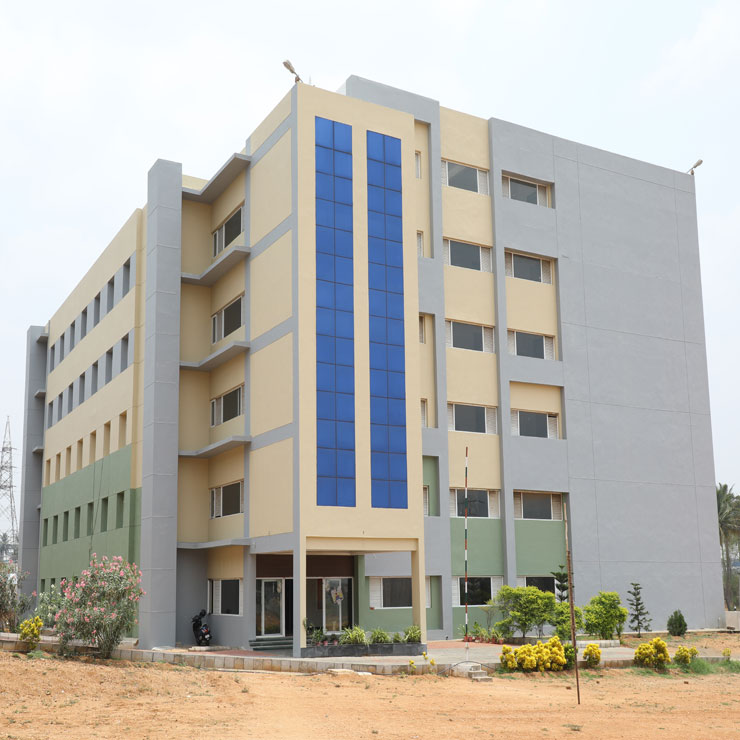 Sree Abirami College of Nursing, Coimbatore Image