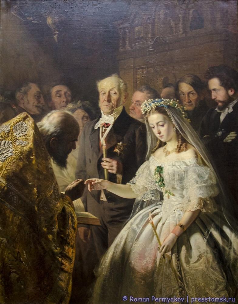 Василий Пукирев.Неравный брак