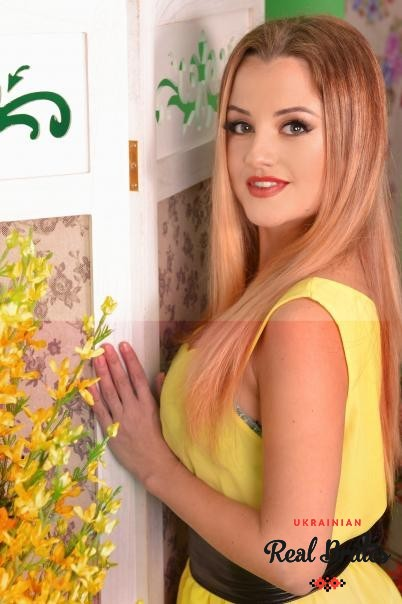 Photo gallery №5 Ukrainian lady Julia