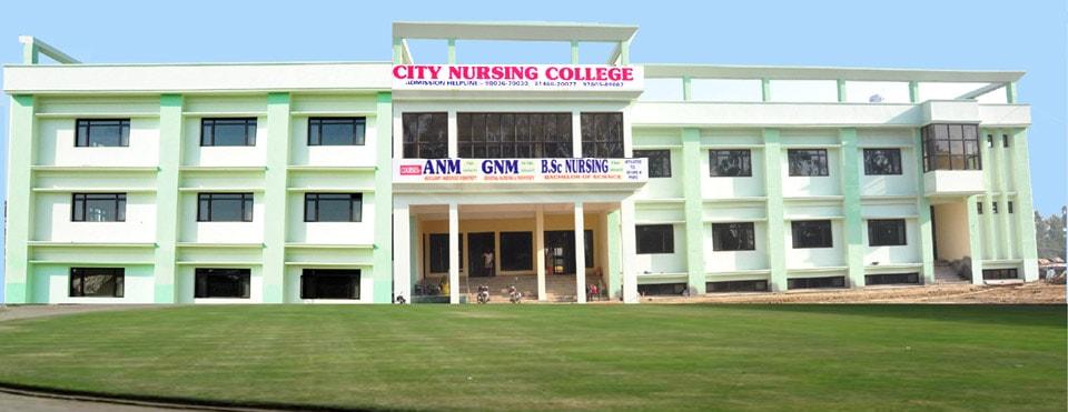 City Nursing College, Gurdaspur