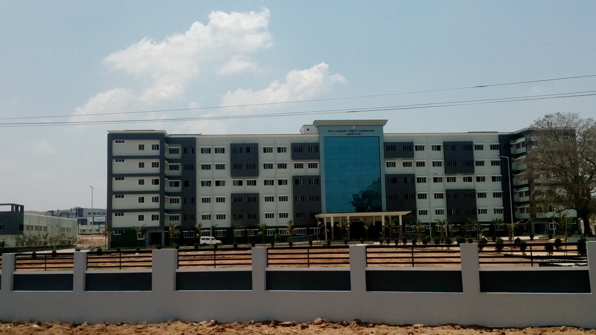 Government Medical College and Hospital, Pudukottai Image