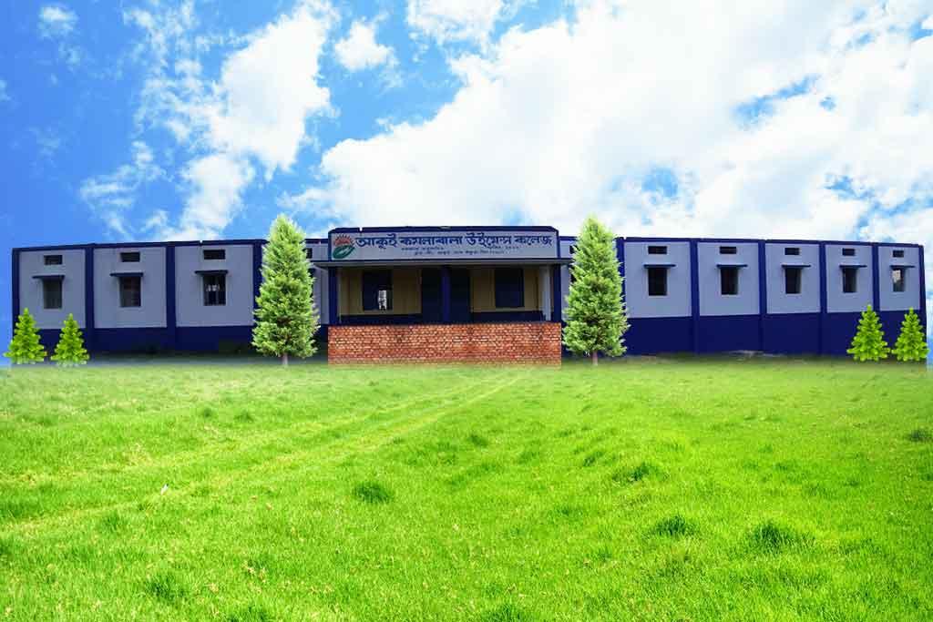 Akui Kamalabala Women's College, Bankura