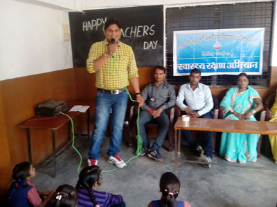 Government  (Autonomous) Ayurveda College and Hospital, Rewa