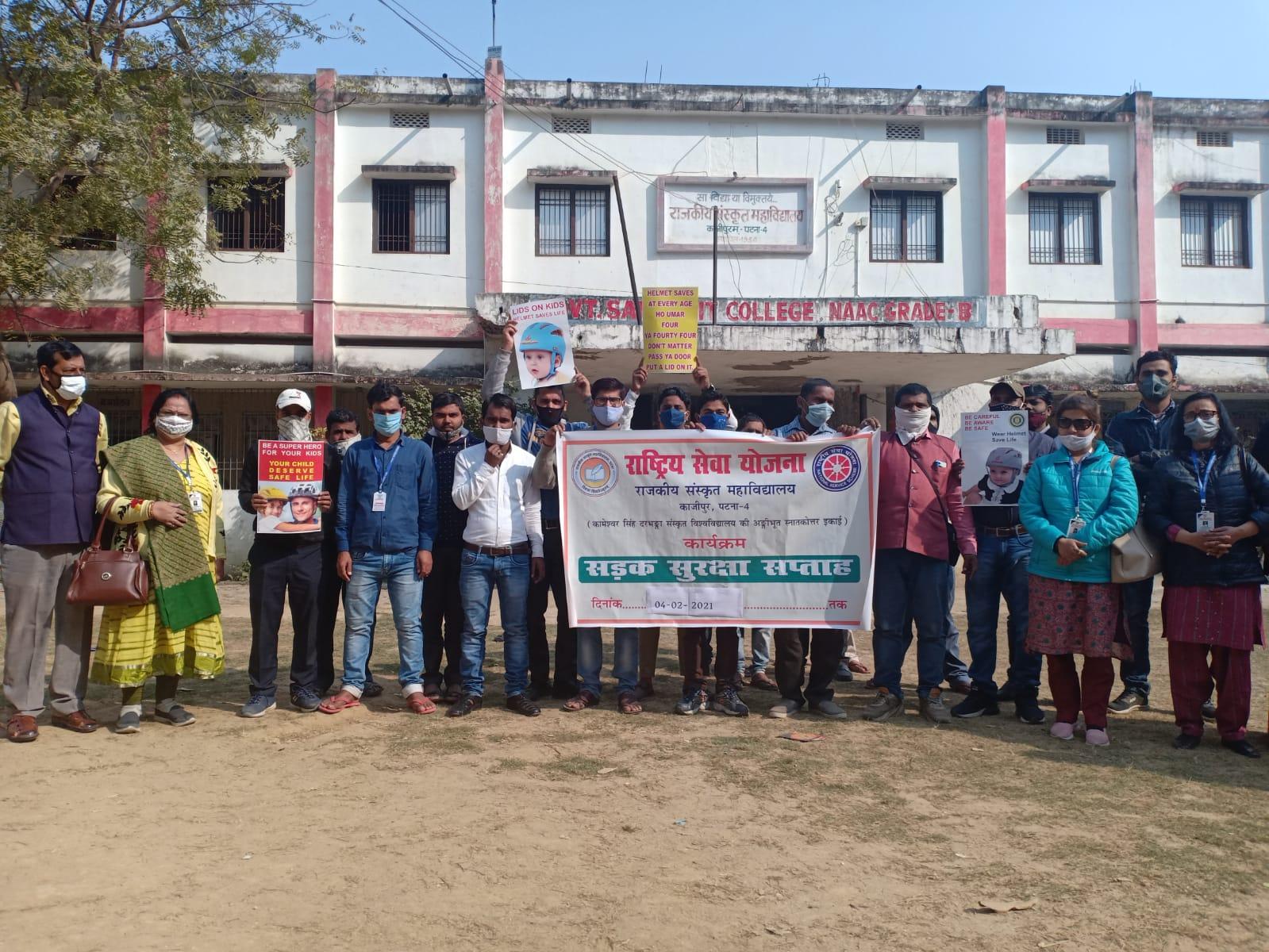 Government Sanskrit College, Patna