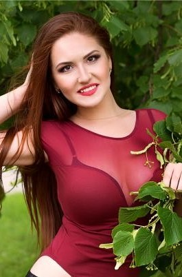 Profile photo Ukrainian bride Aliona