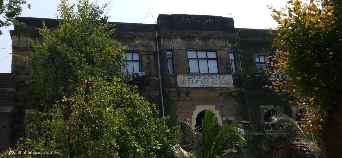 R.A. Podar Ayurved Medical College, Mumbai Image
