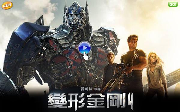 �q�v�ܧΪ���4���ͮ��(�v��/���)pps½Ķ�v��-���������ܧΪ���5!�ܧΪ���4�u�W�v��/变�Ϊ�刚4qvod�v评Transformers 4 Age of