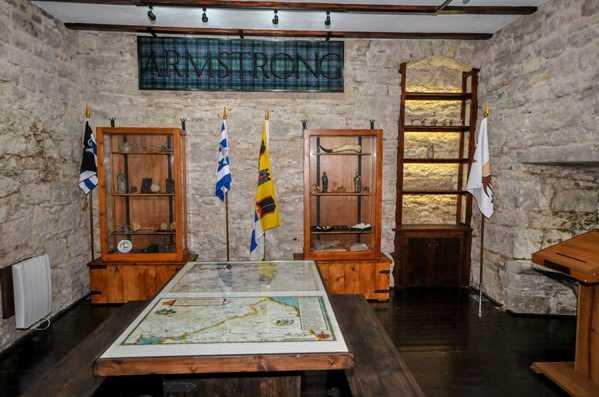 Центр клана Армстронг в башне Гилноки