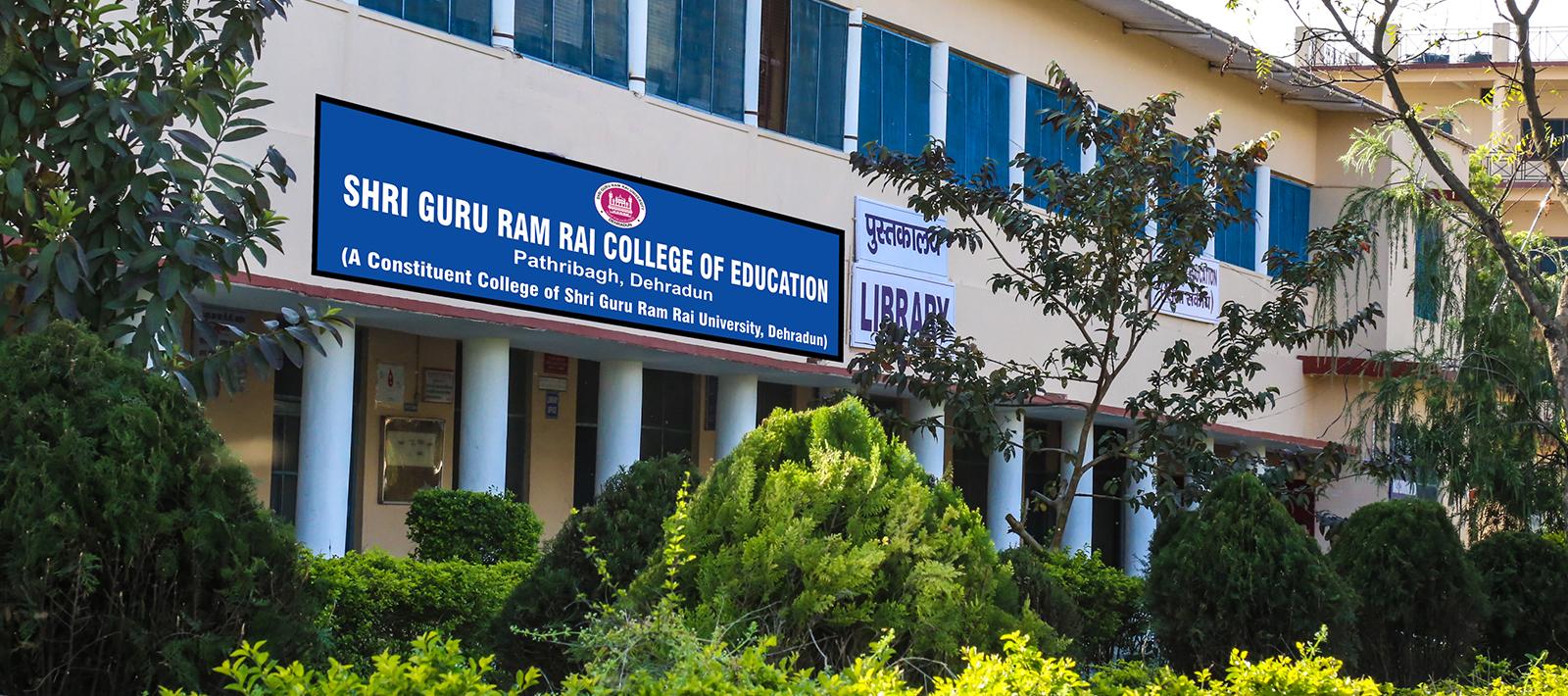 Shri Guru Ram Rai College of Education, Dehradun Image