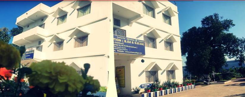 Aviram College of Education, Lohardaga Image