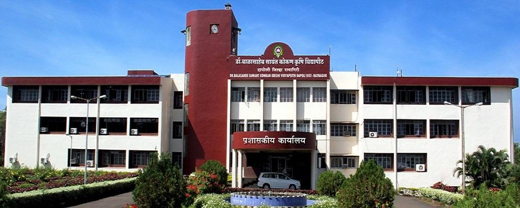 College of Agricultural Engineering and Technology Balasaheb Sawant Konkan Krishi Vidyapeeth, Dapoli