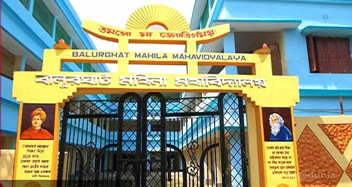 Balurghat Mahila Mahavidyalaya, Dakshin Dinajpur