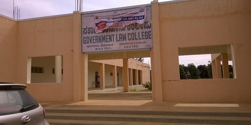 Government Law College, Kolar