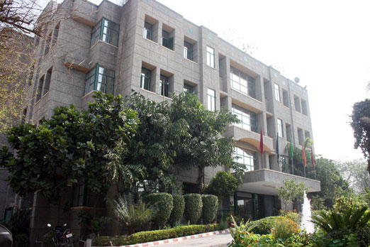 AWADH CENTRE OF EDUCATION, COMM - IT CAREER ACADEMY, New Delhi Image