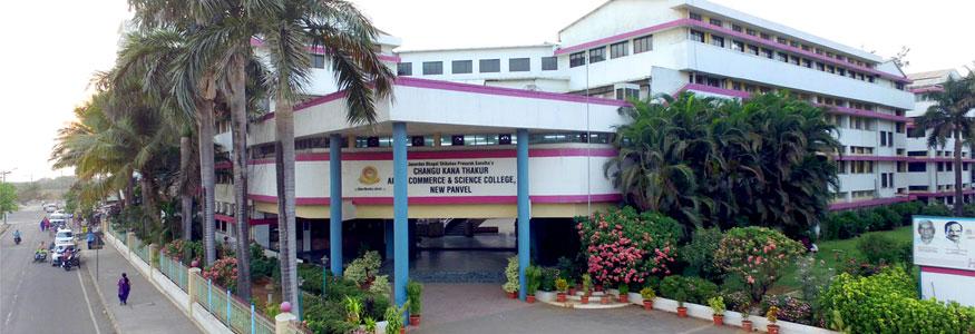 Changu Kana Thakur college of Arts Commerce and Science, Raigad Image