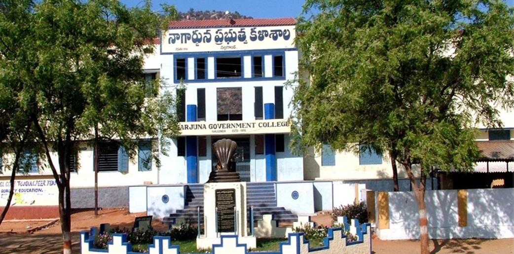 Nagarjuna Government College, Nalgonda