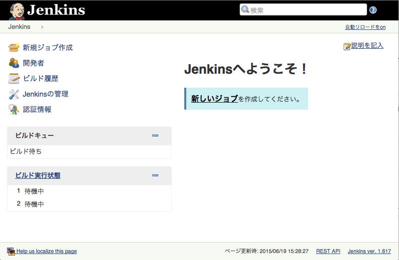 https://dl-web.dropbox.com/s/mzuj65viktib7c9/0001_Jenkins.png