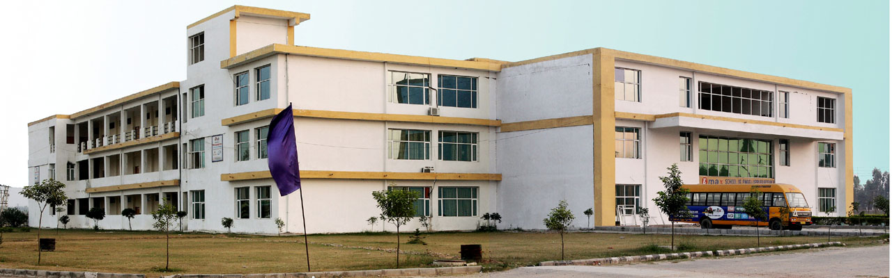 E Max School Of Engineering & Applied Research