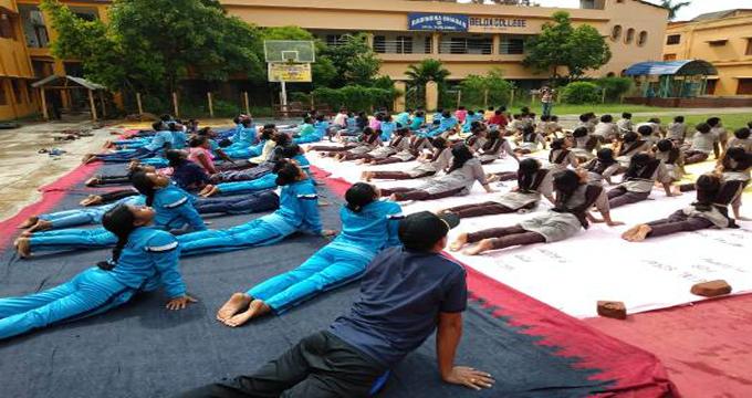 Belda College, Paschim Medinipur