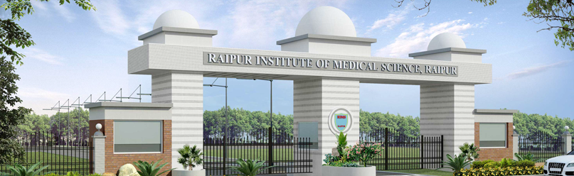 Raipur Institute of Medical Sciences (RIMS), Raipur Image