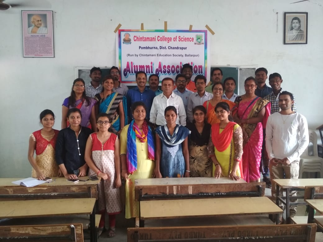 Chintamani College of Science Pombhurna, Chandrapur