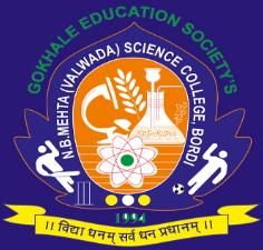 N.B. Mehta (Valwada) Science College, Dahanu